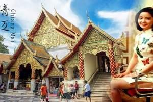 泰国曼谷·芭提雅·泰经典·6天5晚游