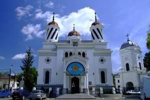 玫瑰节之旅-罗马尼亚 摩尔多瓦 保加利亚3国18日巴尔干报价