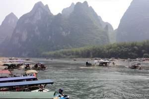 太原到桂林山水印象桂林特色五日游