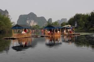 石家庄跟团去桂林旅游《0自费0购物》石家庄去桂林双飞五日游