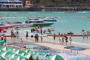 深圳到泰国旅游 暑假深圳去泰国品质6天豪华游