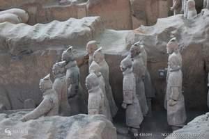 太原到西安双动5日游 兵马俑,华清池,古城墙、西安旅游