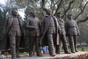 延安市内枣园、杨家岭、纪念馆一日游