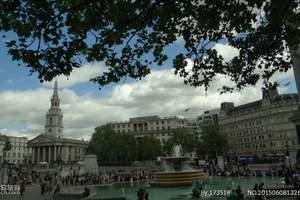 河南郑州去英国旅游团|郑州去英格兰+苏格兰+爱尔兰11日
