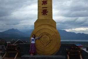 郑州到云南夏令营|暑期到云南旅游|郑州到云南夏令营双飞八日