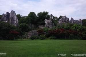 太原到韩国-旅游:韩国首尔纯自由行六日游