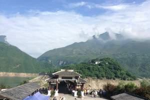 三峡经典旅游线路推荐 三峡全年畅销产品 三峡神女线往返三日游