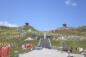 湘潭到西安兵马俑、华山、郑州、少林寺龙门、开封单飞单卧6日游