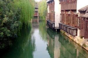 北京出发到杭州 深度杭州.千岛湖旅居10日游(水墨旅居A1)