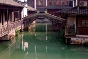 银川到华东五市+三水乡+双园林6日游(送一晚挂四酒店住宿)