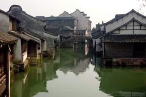 南昌到杭州西湖旅游_南昌到杭州西湖、宋城、乌镇汽车二日游报价