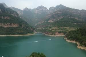 少林寺、龙门石窟、云台山、万仙山、太行大峡谷、开封深度8日游