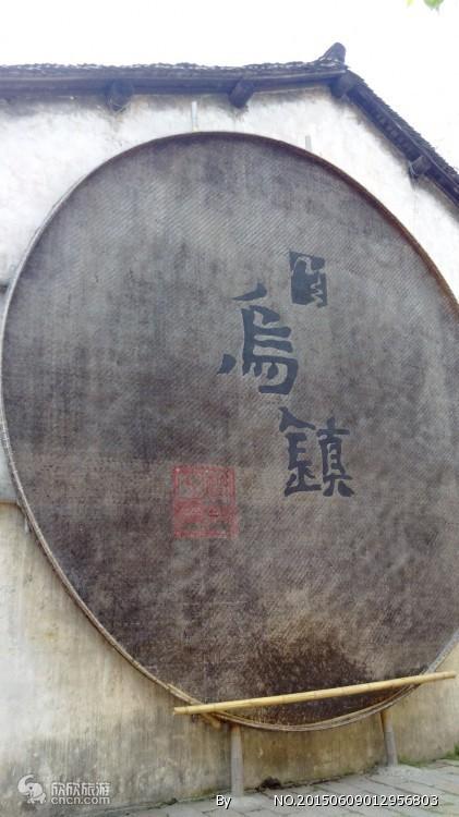 深圳到华东/五市+夜宿乌镇、鼋头渚、狮子林、荡口杭州五天双飞