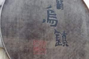 杭州乌镇+金吟大院住宿含门票2张