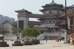 过年福州去西安华山旅游团/西安兵马俑、法门寺双飞纯玩4日游