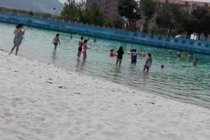 石家庄到水上乐园旅游 水上乐园戏水休闲戏水一日游