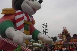 上海迪士尼乐园+三大水乡+ 水乡乌镇双动5日游 华东旅游精品