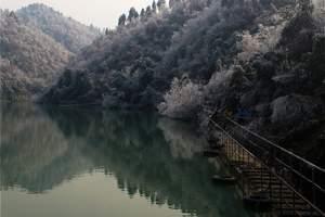 四星标准<临安二日游>大明山-太湖源-琴湖飞瀑  苏州出发