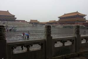郑州到北京夏令营线路_郑州到北京夏令营高铁8日【深度版】