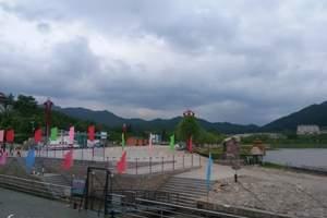 智取威虎山2日游