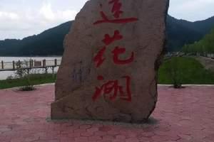 放暑假从延吉去水上乐园线路_延吉到牡丹江水上乐园2日游_暑假