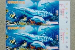 郑州海洋馆优惠门票代售