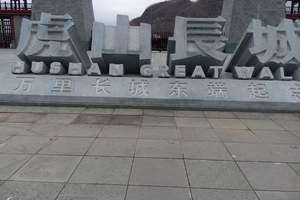 丹东边境(迷你)独立小包团