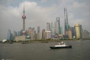 暑假福州去上海旅游攻略_上海旅游景点介绍_福州到上海双动三日