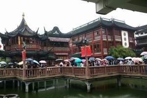 上海一日游上海旅游攻略上海一日游價格 免費上門接