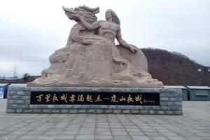 葫芦岛到丹东一日游_葫芦岛到朝鲜内河_河口断桥一日游