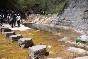 清明节去青龙峡旅游|郑州去青龙峡一日游 |青龙峡一日游团购