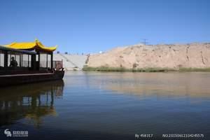 沙湖、沙坡头、水洞沟 青海湖、茶卡盐湖、塔尔寺四卧一动10日
