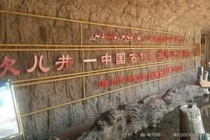 新疆吐鲁番精品纯玩一日游(无购物陷阱无自费安排,无隐形消费)