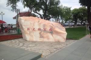 天津到东北哈尔滨旅游景点推荐|冰灯、亚布力滑雪半自由双高五日