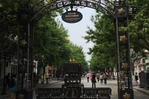 天津到哈尔滨旅游、天津到亚布力滑雪特价、哈尔滨冰灯双飞四日游