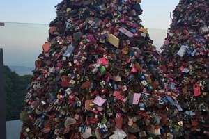 韩国首尔,济州6日游线路_韩国旅游_韩国自由行_韩国首尔气温