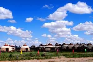 暑期游希拉穆仁草原、银肯响沙湾、成吉思汗陵、呼和浩特 4日游