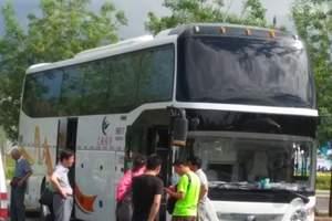 大型豪华旅游客车 新疆旅游包车租车