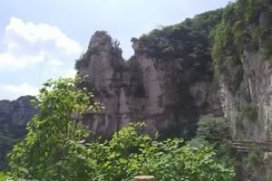 淄博齐山风景区