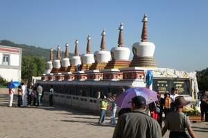 互助 塔尔寺一日游