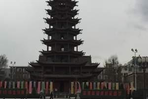 世界奇观七彩丹霞、大佛寺一日游