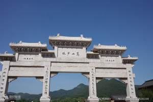 古都西安|泰安到开封、小宋城、少林寺、洛阳、兵马俑纯玩5日