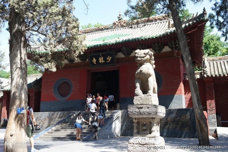 少林寺纯玩一日游 少林寺跟团游多少钱 河南有什么好玩的地方