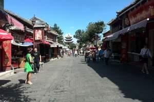 春节去哪里旅游比较好、青岛去昆明旅游、大理、丽江四飞8日游