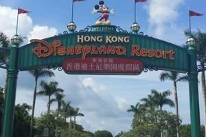 香港迪士尼乐园、黄大仙、浅水湾、太平山、金紫荆广场品质两天游