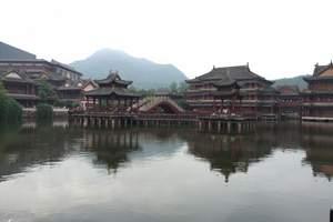 九江到横店跟团二日游  一价全含梦幻谷、秦王宫、广州街香港街
