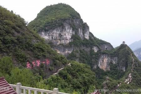 宜昌到重庆三峡旅游 白帝城张飞庙龙缸三日游