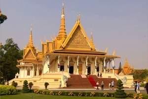 北京到柬埔寨旅游报价、金边、大小吴哥、塔普伦寺5晚6日游