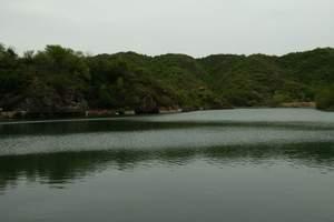 从北京出发到延庆玉渡山休闲一日游+龙庆峡景区游船秋季一日游