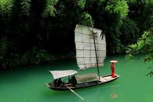 十一旅游_船进三峡人家一日游(观葛州坝、船游西陵峡风光)